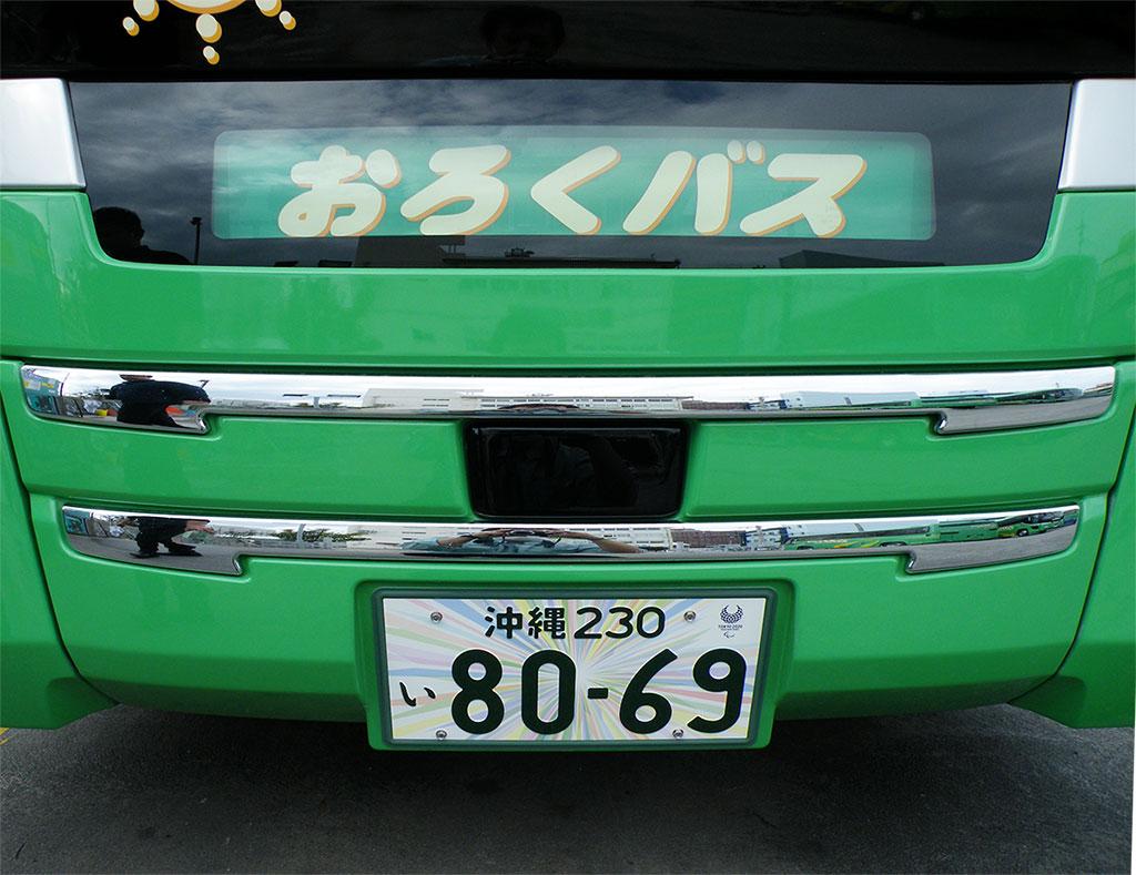 DSCF0933